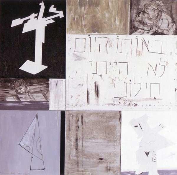 4. יאיר גרבוז, מודרני אני לפניך, 2007. אקריליק ועיפרון על דיקט